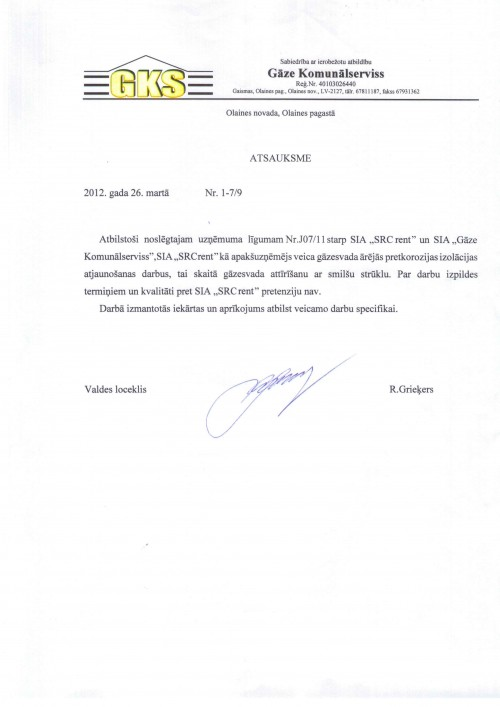 "Recommendation Letter ""GKS"""