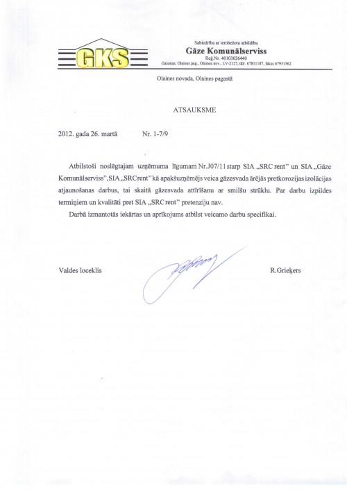"Recommendation Letter ""GKS"""